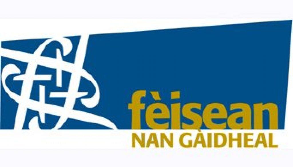 logo_feisan